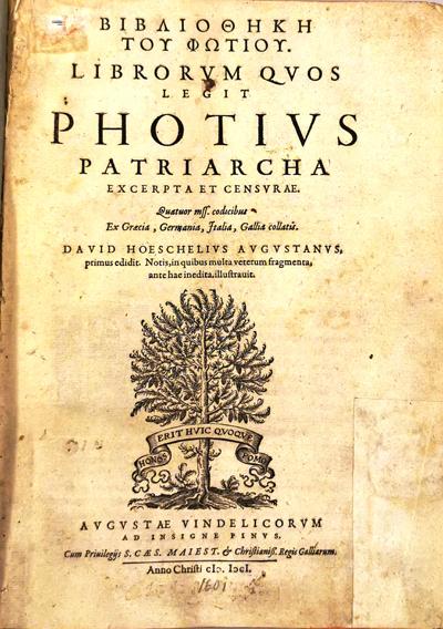 fotios-patriarxis-konstantinoupoleos